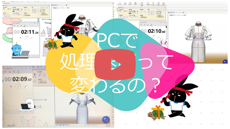 3DSpec_thumbnail_youtube.png