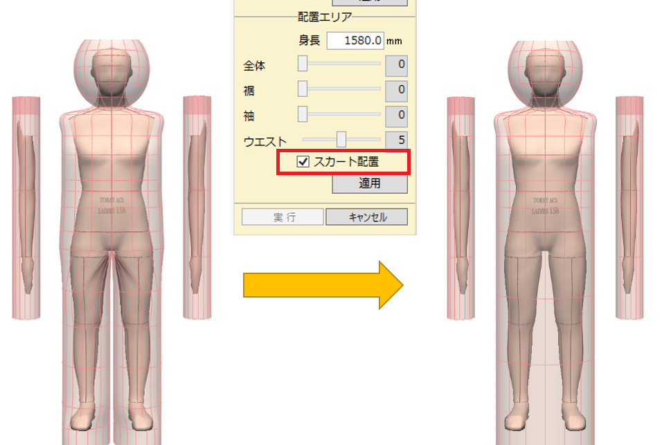 3D_camisole2.png