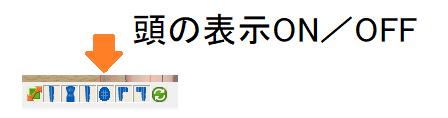 フード_配置_icon.png